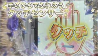press_hikawa2_05