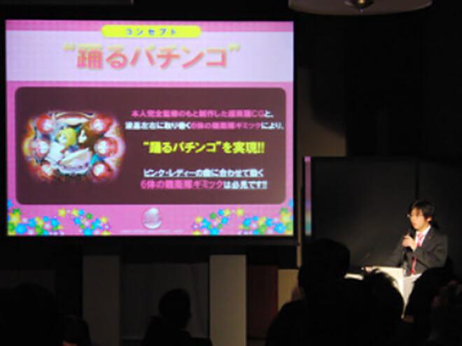 CRピンク・レディー2011プレス発表