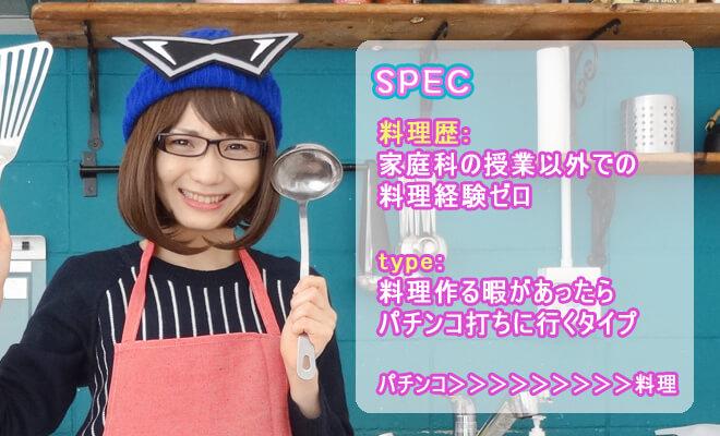 キャラ弁cooking CR銀河機攻隊マジェスティックプリンス編