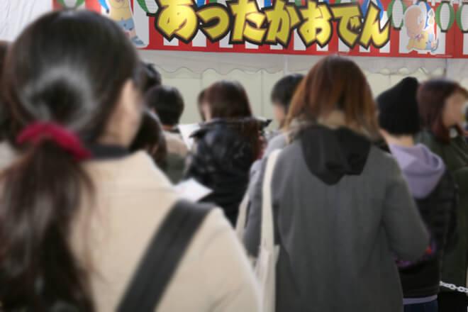 パチンコパチスロA応Pも出たおそ松さんの冬フェス