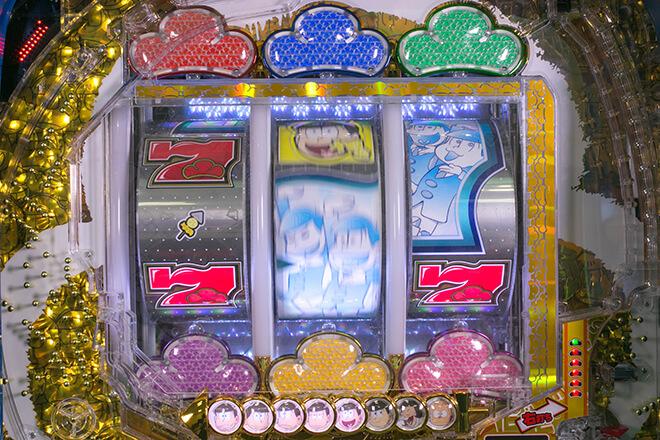 パチンコおそ松さんゲーム性遊び方紹介