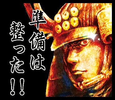 天下一閃もあるDaiichiLINEスタンプ紹介