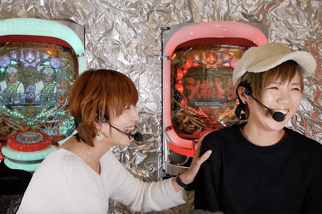 うしおととら森本レオ子高田純子美人ライター対決動画