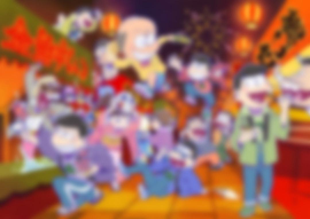 ぴえろ描き下ろし おそ松さん冬祭りイラスト|daiichi