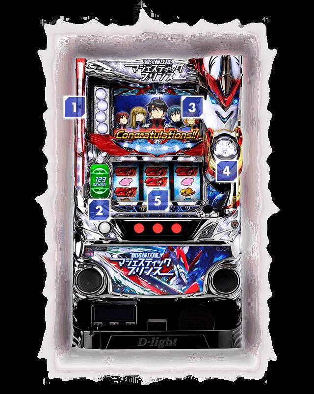 777 slot machine slot vulcano