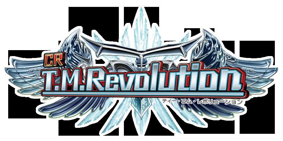 T.M.Revolutionの画像 p1_31
